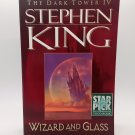 The Dark Tower IV: Wizard and Glass Illustrated 1st Edition by Stephen King