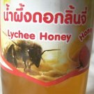LYCHEE & LONGAN HONEY Combo 3 x 35 oz ~ NO added sugar or artificial ingredients