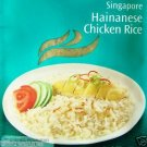 Hainanese Chicken Rice SPICE PASTE Seasoning Packet Singapore style ALL NATURAL