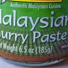Malaysian Curry Paste 2 x 6.5 oz. NO Artificial Colors or Preservatives / NO MSG