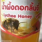 Lot 3 LYCHEE HONEY 3x35 oz. NATURAL / NO added sugar / NO artificial ingredients