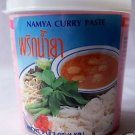 Thai NAMYA CURRY PASTE 2 lb 3 oz NO artificial colors , flavors or preservatives