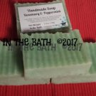 Rosemary & Peppermint ~ Handmade Soap
