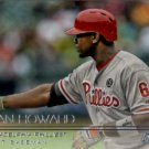 2015 Stadium Club 199 Ryan Howard