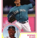 2015 Topps Archives #222 Roenis Elias