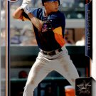 2015 Bowman Prospects BP41 Carlos Correa