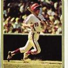 1974 Topps 255 Larry Bowa