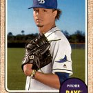 2017 Topps Heritage 223 Chris Archer