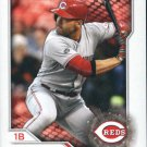 2017 Topps Stickers 287 Joey Votto