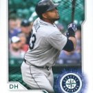 2017 Topps Stickers 48 Nelson Cruz