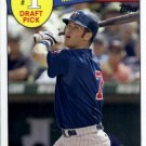 2016 Topps Archives '85 Topps 1 Draft Pick 85DPJM Joe Mauer