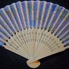 Beautiful Silk Fan with Flowers and Stars Handheld Fan Folding Fans Asian  n144