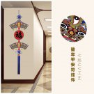 Chinese design art halloween wood festival costume drama stage Blessing Pendant New Year