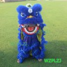 Blue 14inch Lion Dance Costume Royal 5-12 Age Children Props Stage Halloween Outdoor Party Festival
