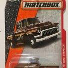 Matchbox, 2017 '57 GMC Stepside Truck (Brown) 80/125.