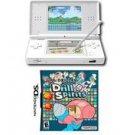 Nintendo DS Lite (Polar White) Bundle with 1 Hot Games