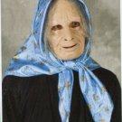 NA NA (The Old Lady) Halloween Mask