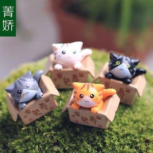 4pc Mini Cat in Box Fairy Garden Miniature Figurines Succulent Terrarium Decor