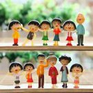 12pc Set Mini Chi-bi Maruko Figure Toy Fairy Garden Accessories, Miniature Decor