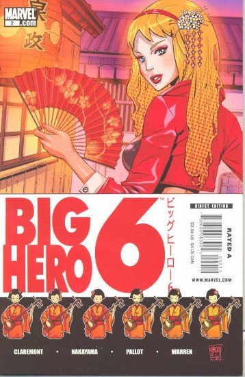 BIG HERO 6 #2 Of(5)
