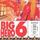 BIG HERO 6 #2 Of(5)