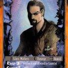 "Rage Dr. Stephen ""Mindreader"" Garrison (The Umbra) near mint card"