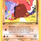 Pokemon Diglett (Team Rocket) Unlimited Edition #52/82 near mint card