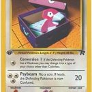 Pokemon Porygon (Team Rocket) 1st Edition #48/82 near mint card uncommon