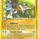 Pokemon Anorith (Legend Maker) #29/92 near mint card Uncommon