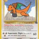 Pokemon Dragonite (WB) #5 promo near mint card