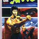 Kato #4 near mint comic (1999) from Now Comics (Bruce Lee)