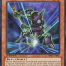 Yugioh Malicevorous Spoon (SHSP-EN003) unlimited edition near mint card Common