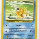 Pokemon Magikarp Base Set One (35/102) near mint card Uncommon