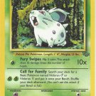 Pokemon Nidoran (Jungle) 57/64 Unlimited Edition near mint card Common