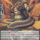 Cardfight! Vanguard Demonic Dragon Berserker, Putana (G-BT03/070EN) near mint card Common