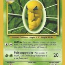 Pokemon Kakuna (Base Set One) #33/102 near mint card Uncommon