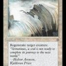 MTG Death Ward (Ice Age) near mint card Magic the Gathering