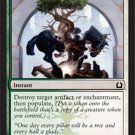 MTG Sundering Growth (Return to Ravnica) near mint card Common Magic the Gathering