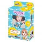 Weiss Schwarz Love Live! Sunshine Trial Deck Factory Sealed BRAND NEW CONDITION