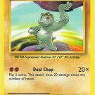 Pokemon Machop (Evolutions) #57/108 near mint card Common