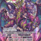 Force of Will FOW Mephistopheles, the Abyssal Tyrant (PR2015-027) Full Art Promo near mint card