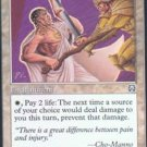 MTG Righteous Aura  (Mercadian Masques) near mint condition card Uncommon