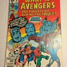 WHAT IF #9 The Avengers fought in the 1950's? (1978) BRONZE AGE fine condition comic sh1