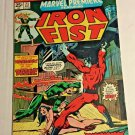 Marvel Premiere #23 (1975) Very Fine condition comic (sh3) featuring Iron Fist