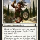 MTG Setessan Battle Priest near mint condition card Theros Common Magic the Gathering