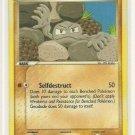 Pokemon Geodude (Legend Maker) 53/92 near mint card Non Holo Common