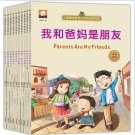 Bilingual Children Read books Phonics Emotional management character formation 2