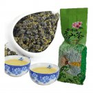 Taiwan high mountains Jin Xuan Milk Oolong Tea wulong milk tea green the tea