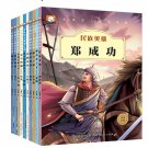 Bilingual China Celebrity Biography Children Read books phonics 10 book a set