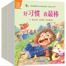 Bilingual Children Read books Phonics Emotional management character formation 3